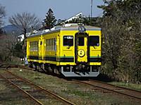 Isumi350_20140323_15
