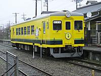 Isumi350_20140327_06