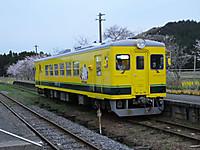 Isumi350_20140331_12