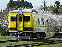 Isumi350_20140401_14
