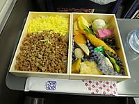 Niigata20140405_06