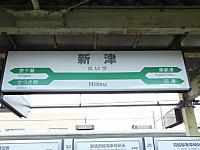 Niigatakinko_20140405_04_1