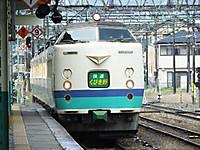 Niigatakinko_20140405_04_2