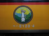 Niigata20140405_28