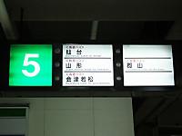 Niigata20140405_31