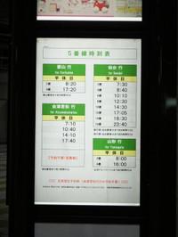 Niigata20140405_32