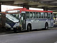 Niigata20140405_34