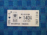 Niigatakinko_20140405_05_3