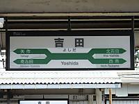 Niigatakinko_20140405_06_1