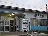 Niigatakinko_20140405_06_5