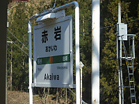 Sendaikinko20140406_03_4