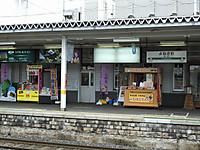 Sendaikinko20140406_03_8