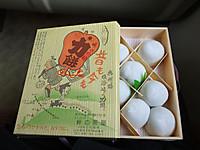 Sendaikinko20140406_04_2