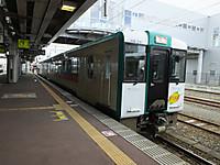 Sendaikinko20140406_06_1