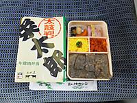 Sendaikinko20140406_06_2