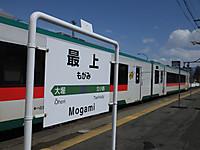 Sendaikinko20140406_06_3
