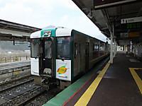 Sendaikinko20140406_07_1