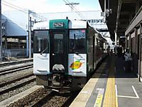 Sendaikinko20140406_07_2