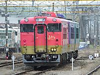Sendaikinko20140406_07_4