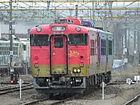 Sendaikinko20140406_07_5