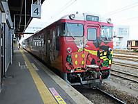 Sendaikinko20140406_08_1