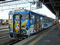 Sendaikinko20140406_08_2