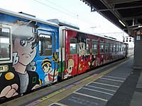 Sendaikinko20140406_08_3