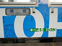 Sendaikinko20140406_08_4