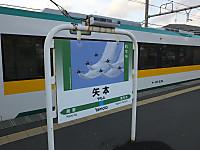 Sendaikinko20140406_09_3