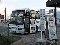 Sendaikinko20140406_10_1