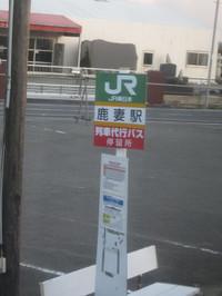 Sendaikinko20140406_10_3