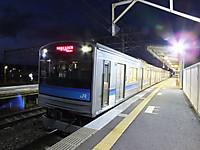 Sendaikinko20140406_11_5
