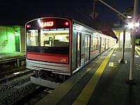 Sendaikinko20140406_12_2