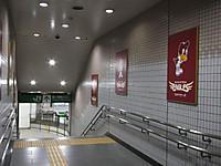 Sendaikinko20140406_12_5