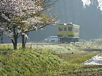 Isumi350_20140410_02