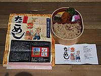 Isumi_kuniyosi20140412_17