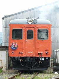 Isumi_kiha52_20140420_04