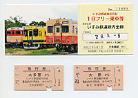 Isumi_rail20140505_15