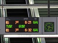 Tokiwaji20140511_01