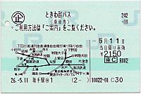 Tokiwaji20140511_04