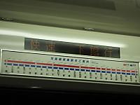 Tokiwaji20140511_08