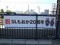 Tokiwaji20140511_10