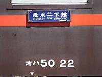 Tokiwaji20140511_17