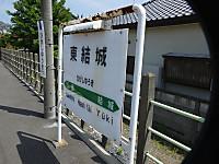 Tokiwaji20140511_51