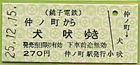 Choden20140511_03