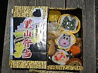 Isumi_kuniyosi20140524_04