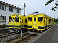 Isumi350_20140525_07