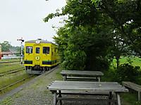 Isumi350_20140603_02
