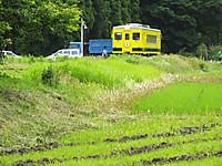 Isumi350_20140605_01