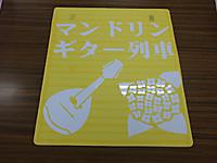 Kosaku20140607_01